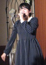 小川が歌う姿はこの日のライブで見納め。(C)De-View