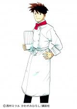 """主人公は、温厚で真面目で""""料理バカ""""なフレンチの料理人!"""