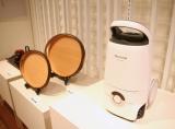世界最軽量の本体質量2キログラムとコンパクトな紙パック式掃除機(C)oricon ME inc.