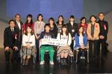 『声優魂』大阪大会ファイナリストと審査員。前列左から3番目がグランプリを獲得した高橋加津真さん (C)oricon ME inc.
