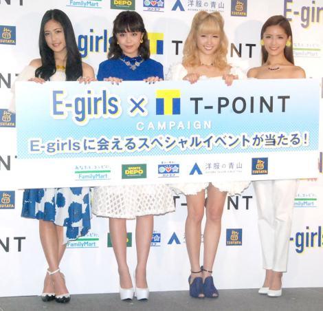 『E-girls×Tポイント』キャンペーンPRイベントに出席したE-girls(左から)藤井夏恋、鷲尾伶菜、Ami、藤井萩花 (C)ORICON NewS inc.