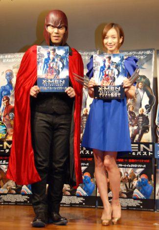 映画『X-MEN:フューチャー&パスト』ブルーレイ&DVD発売記念イベントに出席した(左から)東貴博、芹那 (C)ORICON NewS inc.