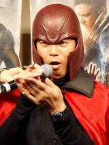 映画『X-MEN:フューチャー&パスト』ブルーレイ&DVD発売記念イベントに出席した東貴博 (C)ORICON NewS inc.