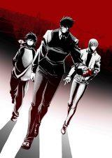 『血界戦線』が2015年にTVアニメ化! (C)2015 内藤泰弘/集英社・血界戦線製作委員会