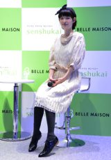 「働く女性を笑顔にするアイデア『1000 IDEAS FOR WOMEN』」に出席したモデルの森貴美子 (C)oricon ME inc.