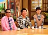 関西テレビの朝の情報番組『よ〜いドン!』が好調