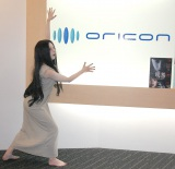 『呪怨』シリーズの佐伯伽椰子がオリコン襲来 (C)ORICON NewS inc.