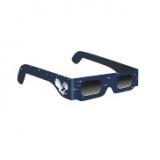 イルミネーションを見るとイラストが浮かび上がる不思議な「未来メガネ」 (C)Fujiko-Pro
