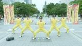 ダンディ坂野の黄色スーツユニットが登場?