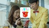 フリマアプリ『メルカリ』新CMカット(写真左から:筧美和子、菅谷哲也)