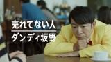 フリマアプリ『メルカリ』新CMカット