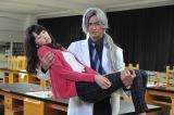 『地獄先生ぬ〜べ〜』に出演する桐谷美玲、速水もこみち (C)日本テレビ