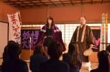 『地獄先生ぬ〜べ〜』に出演する(左から)山本美月、マキタスポーツ (C)日本テレビ