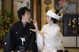 サヤ(新垣結衣)とユウタロウ(大泉洋)が祝言をあげるシーン(C)2014「トワイライト ささらさや」製作委員会