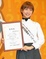 AKB48卒業後、初めて秋葉原に来た篠田麻里子 (C)ORICON NewS inc.