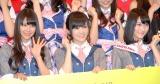 アイドル専門チャンネル『Kawaiian TV』記者会見に出席したNMB48(左から)白間美瑠、山本彩、矢倉楓子 (C)ORICON NewS inc.