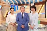 フジテレビ系『とくダネ!』のMC陣、小倉智昭(中央)、菊川怜(左)、梅津弥英子(右)