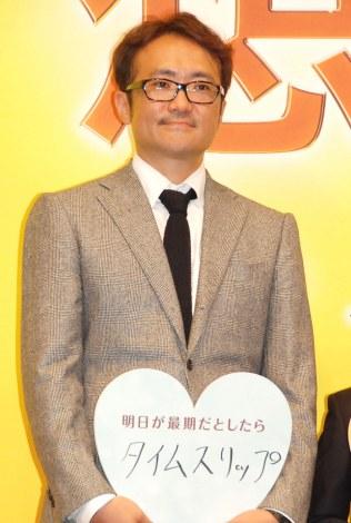 映画『想いのこし』完成披露イベントに出席した平川雄一朗監督 (C)ORICON NewS inc.