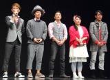 映画『想いのこし』舞台あいさつに出席したHY(左から)新里英之(Vo&Gt)、名嘉俊(Dr)、許田信介(Ba)、仲宗根泉(Key&Vo)、宮里悠平(Gt) (C)ORICON NewS inc.