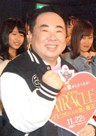 映画『MIRACLE デビクロくんの恋と魔法』公開記念トークショーに出席したドランクドラゴン・塚地武雅 (C)ORICON NewS inc.
