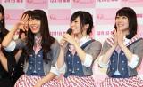 『KawaiianTV』の開局発表会見に出席したNMB48