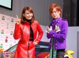 セブン-イレブン×新世紀エヴァンゲリオン発表会に出席した(左から)加藤夏希、DAIGO (C)ORICON NewS inc.