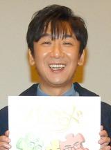 お相手の詳細を明かした東京03・飯塚悟志 (C)ORICON NewS inc.