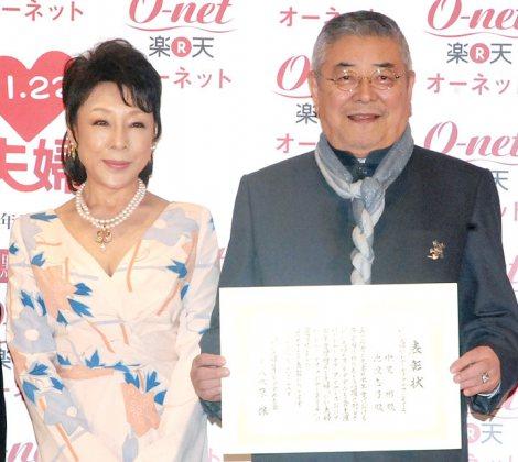 『いい夫婦 パートナー・オブ・ザ・イヤー2014』を受賞した中尾彬&池波志乃夫妻 (C)ORICON NewS inc.