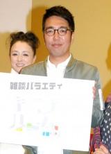 Dlife雑談バラエティ『キニナルーム。』の取材会に出席したおぎやはぎ・小木博明 (C)ORICON NewS inc.