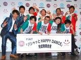 スマートフォンアプリ『パシャッとHAPPY DANCE』発表会見に出席した(左から)ジャルジャル、平成ノブシコブシ、ジョイマン、渡辺直美、パンサー (C)ORICON NewS inc.