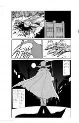 【原画カット】『地獄先生ぬ〜べ〜』の怪人赤マント