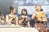 峯岸みなみの22歳の誕生日を祝福したAKB48全国ツアー大分公演(C)AKS