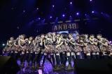 AKB48全国ツアー大分公演(昼)の模様(C)AKS