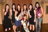 倉木麻衣(右から3人目)が「なりきり倉木麻衣コンテスト」ファイナリストと記念撮影