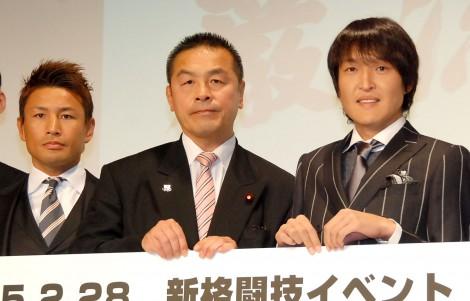 新格闘イベント『巌流島』記者発表会に出席した(左から)魔裟斗、馳浩、千原ジュニア (C)ORICON NewS inc.