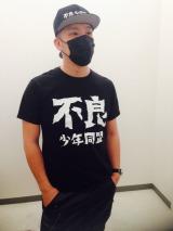 『黒マスク系男子』イメージ写真