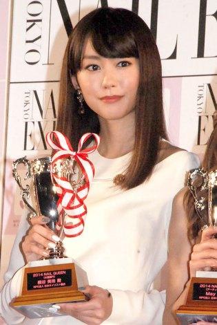サムネイル 『ネイルクイーン 2014』授賞式に出席した桐谷美玲 (C)ORICON NewS inc.