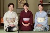 1月スタートの昼ドラ『花嫁のれん』第4シリーズに出演する(左から)野際陽子、矢田亜希子、羽田美智子 (C)東海テレビ