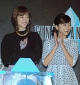 『FINAL FANTASY for SmartPhone 2015 新作発表会』イルミネーション点灯式に出席した(左から)吉澤ひとみ、真野恵里菜