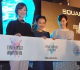 『FINAL FANTASY for SmartPhone 2015 新作発表会』イルミネーション点灯式に出席した(左から)高橋愛、吉澤ひとみ、真野恵里菜