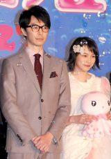 映画『海月姫』ワールドプレミア試写会に出席した(左から)長谷川博己、能年玲奈 (C)ORICON NewS inc.