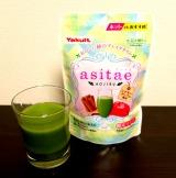 粉末タイプの青汁『asitae(アシタエ)』(ヤクルトヘルスフーズ)を使ってさまざまなレシピにトライ!