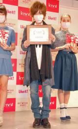 三浦翔平コーディネートで登場したざわちん=『Best Mask Award2014』授与式