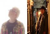 紅白史上初のPRソング「歌おうマーチ」を制作する(左から)作詞の箭内道彦氏、作曲の大友良英氏