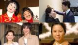 2014年の流行語候補には、女性発のムーブメントがズラリ (C)ORICON NewS inc.