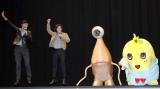 映画『寄生獣』コラボイベントに出席した(左から)山崎貴監督、染谷将太、ミギー、ふなっしー (C)ORICON NewS inc.