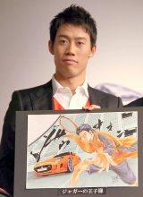ジャガー『Fタイプ KEI NISHIKORI EDITION』発売記念イベントに出席した錦織圭 (C)ORICON NewS inc.