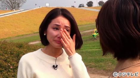 11月21日放送、フジテレビ系『バナナマンの決断は金曜日!』で疎遠になっていた親友と20年ぶりに再会し涙する吉田羊