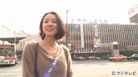 11月21日放送、フジテレビ系『バナナマンの決断は金曜日!』は久しぶりに地元・福岡県久留米市に帰省した女優・吉田羊のプライベート旅に密着