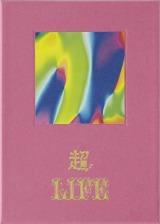 スペシャ特番「超LIFE」DVDジャケット